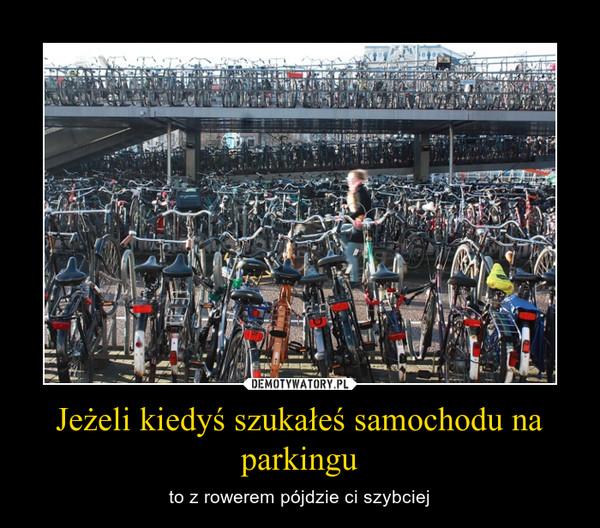 Jeżeli kiedyś szukałeś samochodu na parkingu – to z rowerem pójdzie ci szybciej