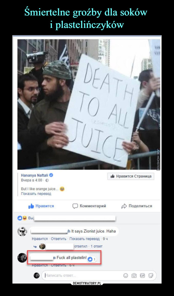 –  DEATH TO ALL JUICE