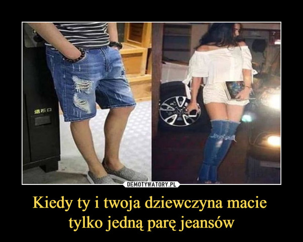 Kiedy ty i twoja dziewczyna macie tylko jedną parę jeansów –