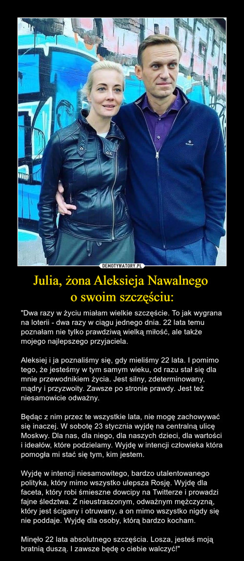 Julia, żona Aleksieja Nawalnego  o swoim szczęściu: