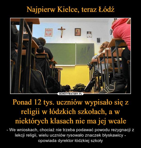 Ponad 12 tys. uczniów wypisało się z religii w łódzkich szkołach, a w niektórych klasach nie ma jej wcale – - We wnioskach, chociaż nie trzeba podawać powodu rezygnacji z lekcji religii, wielu uczniów rysowało znaczek błyskawicy - opowiada dyrektor łódzkiej szkoły
